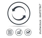 update icon. refresh or repeat... | Shutterstock .eps vector #666937867