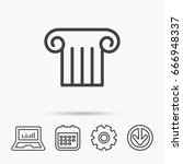 antique column icon. ancient... | Shutterstock .eps vector #666948337