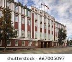 perm. russia. 15 august 2014  ... | Shutterstock . vector #667005097