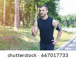 wide shot of handsome male...   Shutterstock . vector #667017733
