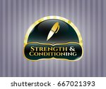 shiny badge with pen icon and... | Shutterstock .eps vector #667021393