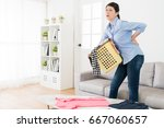 beautiful sweet lady holding... | Shutterstock . vector #667060657