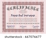red certificate template or... | Shutterstock .eps vector #667076677