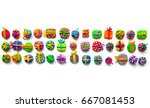 many small gifts from plasticine | Shutterstock . vector #667081453