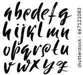 hand drawn elegant calligraphy... | Shutterstock .eps vector #667121083
