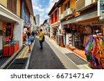 singapore   february 19  2017 ...   Shutterstock . vector #667147147
