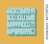 authentic slavic typeface... | Shutterstock .eps vector #667158763