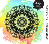 beautiful vector hand drawn... | Shutterstock .eps vector #667164343