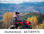 yaremche  ukraine   october 30  ... | Shutterstock . vector #667185973