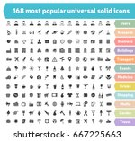 168 universal icons. each icon... | Shutterstock .eps vector #667225663