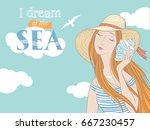 girl listening sound of the sea ... | Shutterstock .eps vector #667230457
