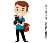 vector illustration of handsome ... | Shutterstock .eps vector #667233943