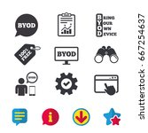 byod icons. human with notebook ... | Shutterstock .eps vector #667254637
