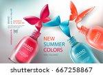 vector illustration in... | Shutterstock .eps vector #667258867