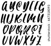 hand drawn elegant calligraphy...   Shutterstock .eps vector #667318093
