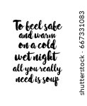 quote food calligraphy style.... | Shutterstock .eps vector #667331083