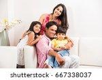 candid portrait of smart indian ... | Shutterstock . vector #667338037