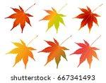 maple autumn leaf icon | Shutterstock .eps vector #667341493