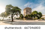white tower of thessaloniki ... | Shutterstock . vector #667346803