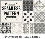 abstract concept vector... | Shutterstock .eps vector #667353883