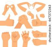 funny hand glasses shape ... | Shutterstock .eps vector #667372363