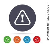 attention sign icon.... | Shutterstock . vector #667372777