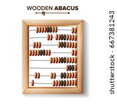 abacus close up. vector... | Shutterstock .eps vector #667381243
