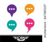 speech bubble icon | Shutterstock .eps vector #667385107
