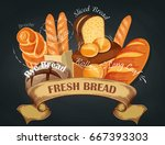 fresh bread baking shop emblem
