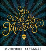 day of the dead vector colorful ... | Shutterstock .eps vector #667422187