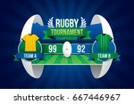rugby ball design with team... | Shutterstock .eps vector #667446967