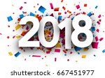 2018 new year background with... | Shutterstock .eps vector #667451977