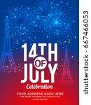 illustration card banner or... | Shutterstock .eps vector #667466053