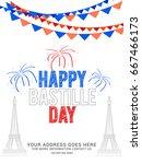 illustration card banner or... | Shutterstock .eps vector #667466173