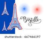 illustration card banner or... | Shutterstock .eps vector #667466197