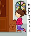 illustration of a little girl... | Shutterstock .eps vector #667479127