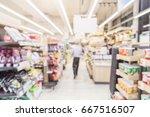 blur image background of... | Shutterstock . vector #667516507