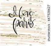 i love paris  postcard. my love ... | Shutterstock .eps vector #667528627