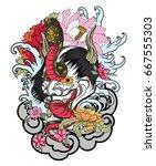 japanese demon mask with king... | Shutterstock .eps vector #667555303