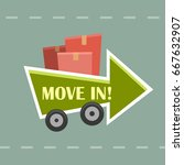 concept move in relocation... | Shutterstock .eps vector #667632907