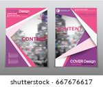 cover design annual report... | Shutterstock .eps vector #667676617