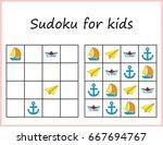 sudoku for kids. game for...   Shutterstock .eps vector #667694767