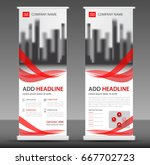 red roll up banner stand... | Shutterstock .eps vector #667702723
