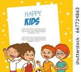 cute cartoon kids frame | Shutterstock .eps vector #667724863
