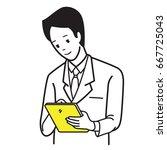 young handsome businessman... | Shutterstock .eps vector #667725043
