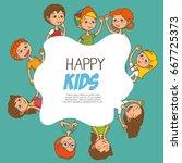 cute cartoon kids frame | Shutterstock .eps vector #667725373