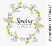 floral spring graphic design | Shutterstock .eps vector #667726117