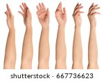 collage of woman hands on white ... | Shutterstock . vector #667736623