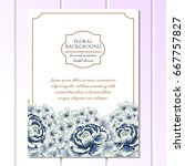 invitation with floral... | Shutterstock .eps vector #667757827