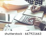 business financial accounting... | Shutterstock . vector #667921663
